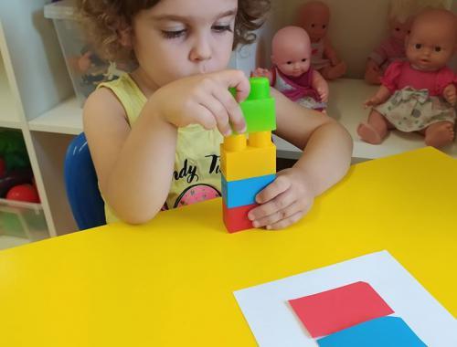 Яслени групи и детска градина