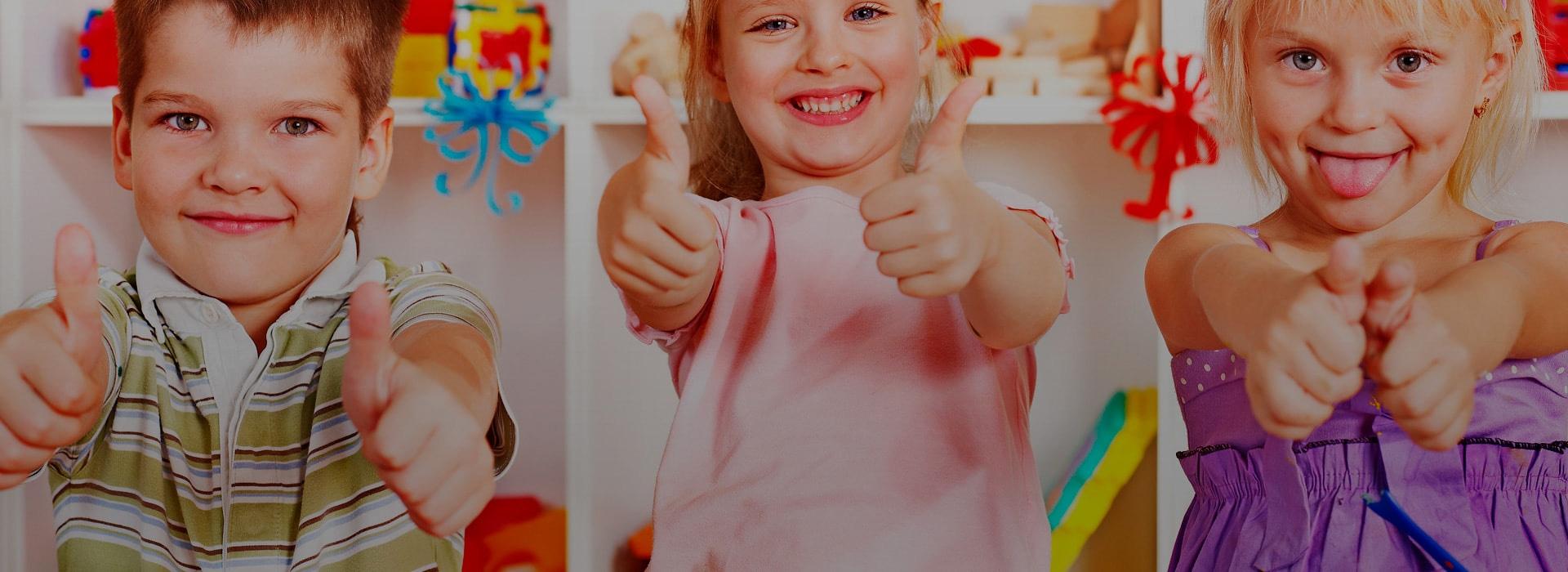 Място, където Вашето дете е щастливо, усмихнато , здраво!